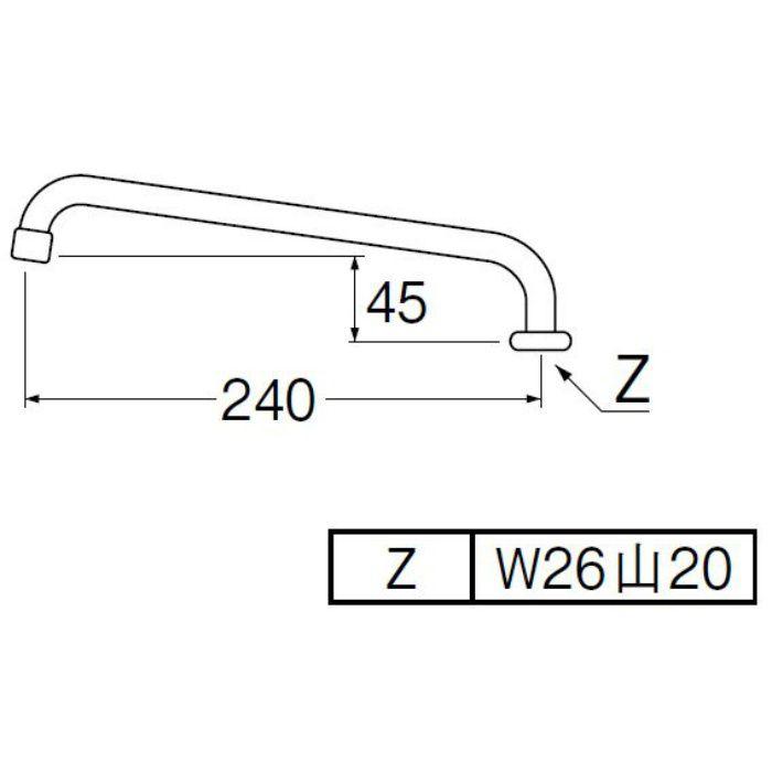 A27JH-61X2-16X240 泡沫横形上向パイプ 長さ240mm