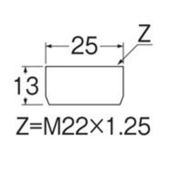PM280-13 断熱パイプ用整流器