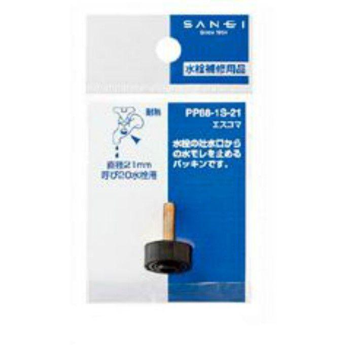 PP88-1S-21 エスコマ 直径21mm