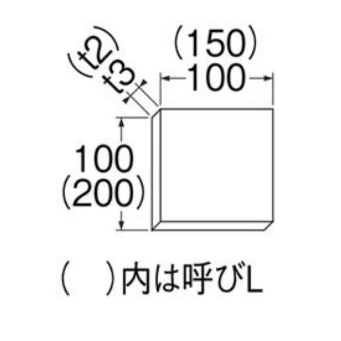 PP10-0-S2T パッキン用ゴム板 厚さ2mm