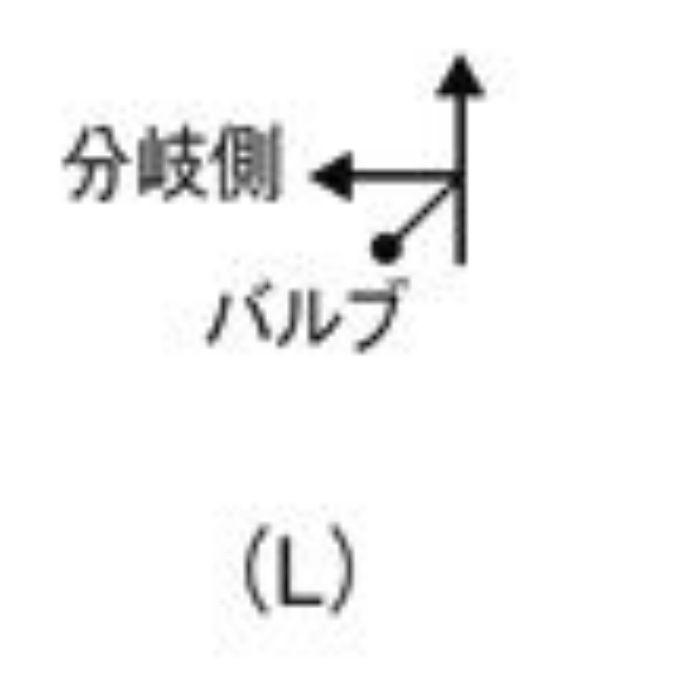 B4111D-L-13 D式ストレート分岐バルブ(共用形)
