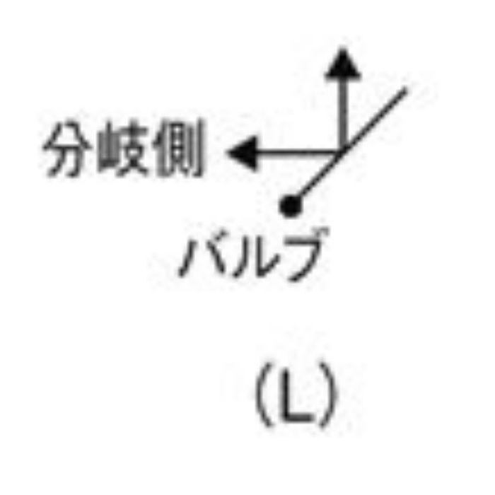 B4112-X3-L-13 アングル分岐バルブ(共用形)