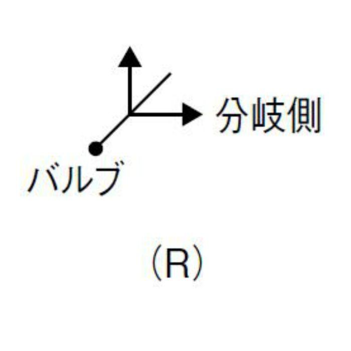 B4112-X3-R-13 アングル分岐バルブ(共用形)