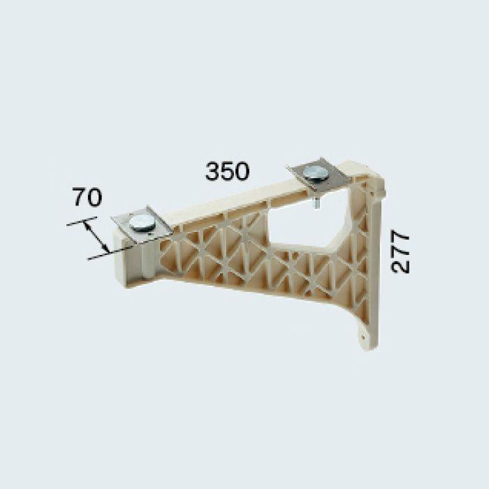 250-003 ブラケット(PBT樹脂・アイボリー)