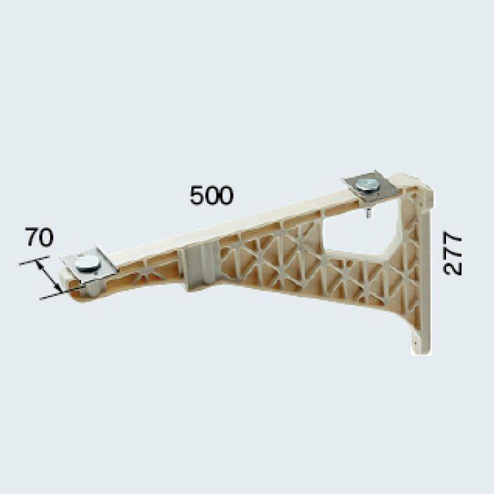 250-004 ブラケット(PBT樹脂・アイボリー)
