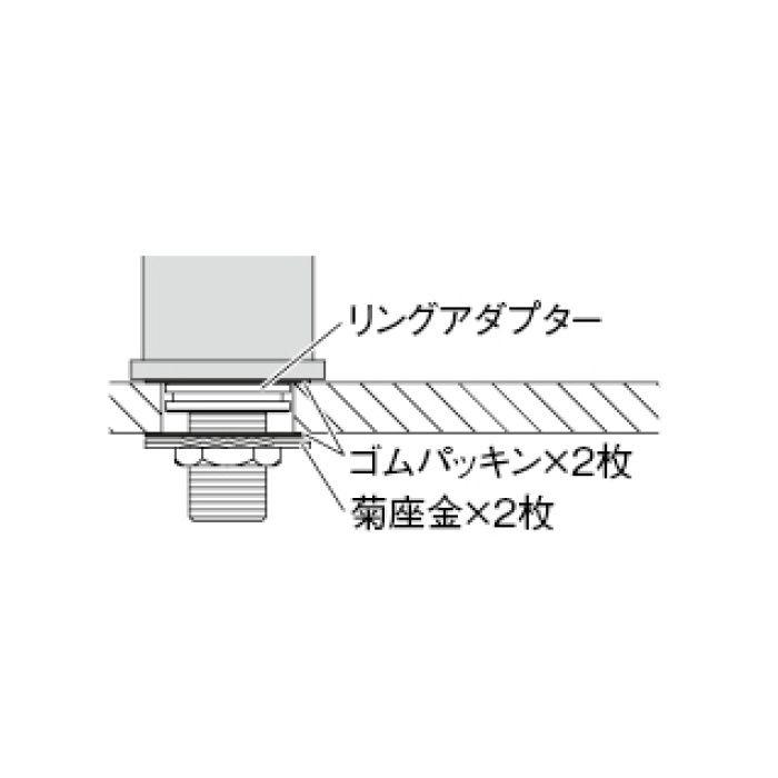 107-812 水栓本体部品 単水栓取付アダプター