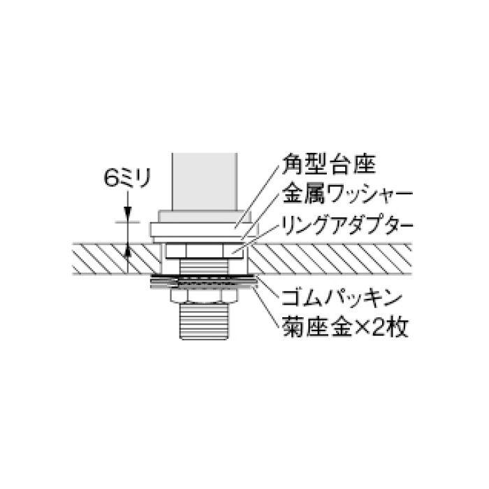 107-813 水栓本体部品 単水栓取付アダプター