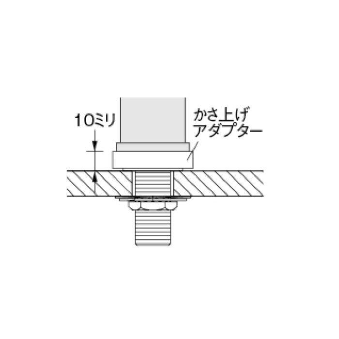 107-814 水栓本体部品 単水栓かさ上げアダプター