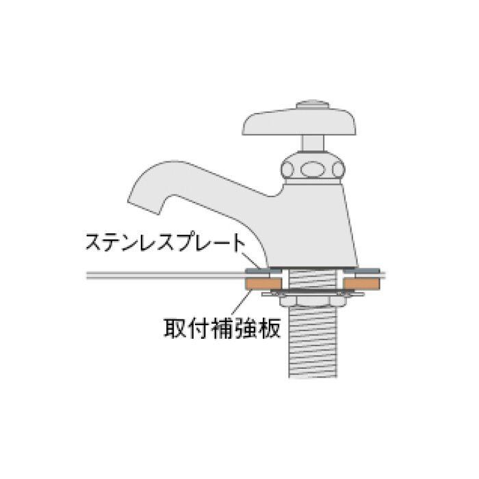 107-821 水栓本体部品 単水栓取付アダプター