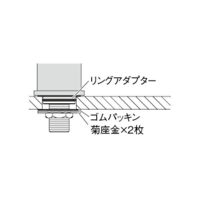 107-823 水栓本体部品 単水栓取付アダプター