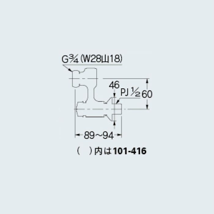 101-415 水栓本体部品 アジャストクランク