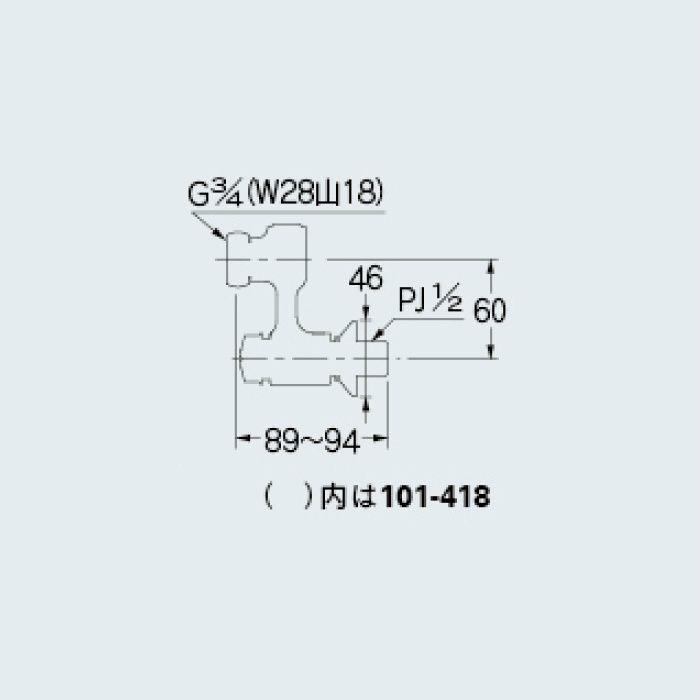 101-418 水栓本体部品 アジャストクランク