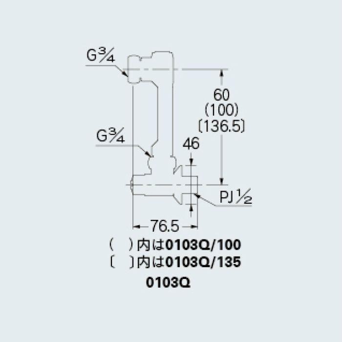 0103Q/60 水栓本体部品 クランク60Q