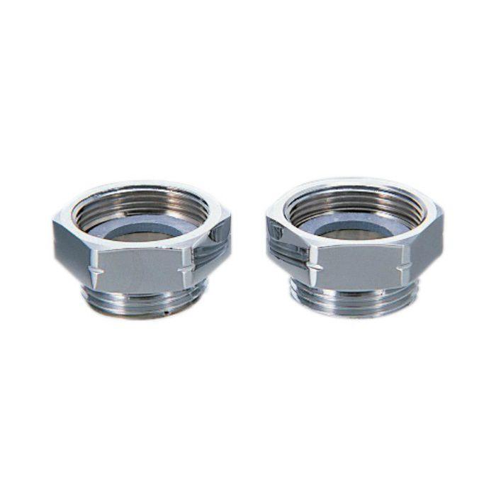 100-120 水栓本体部品 クランク用アダプター(2個入)