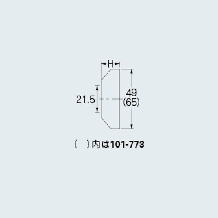 101-773-25 水栓本体部品 カバーザガネ