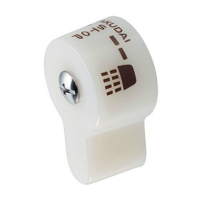 109-048 水栓本体部品 切替レバー(一時止水)