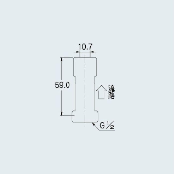 0723-10 水栓本体部品 銅管用逆止弁