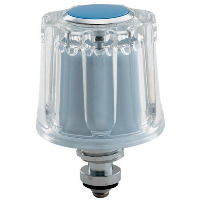 792-072 水栓本体部品 水栓用ハンドル上部(節水固定コマ)