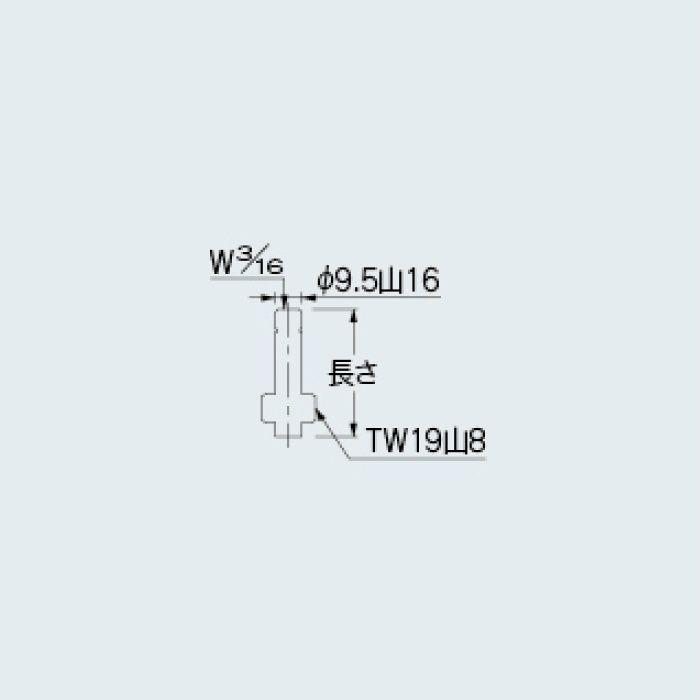 7928-60 水栓本体部品 スピンドル