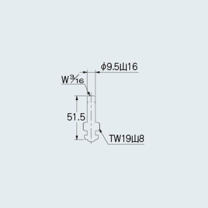 792-803 水栓本体部品 スピンドル(固定コマ)(寒冷地仕様)