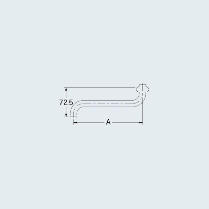0751-480 水栓先端部品 Sパイプ