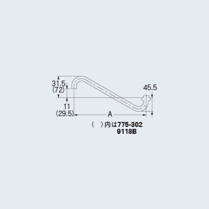 775-302 水栓先端部品 下向きZパイプ