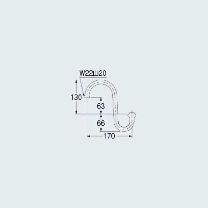 795-918 水栓先端部品 泡沫用下向きスワンパイプ