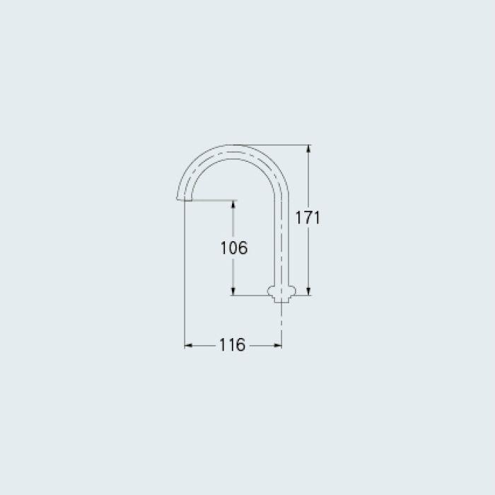 775-307 水栓先端部品 スワンパイプ