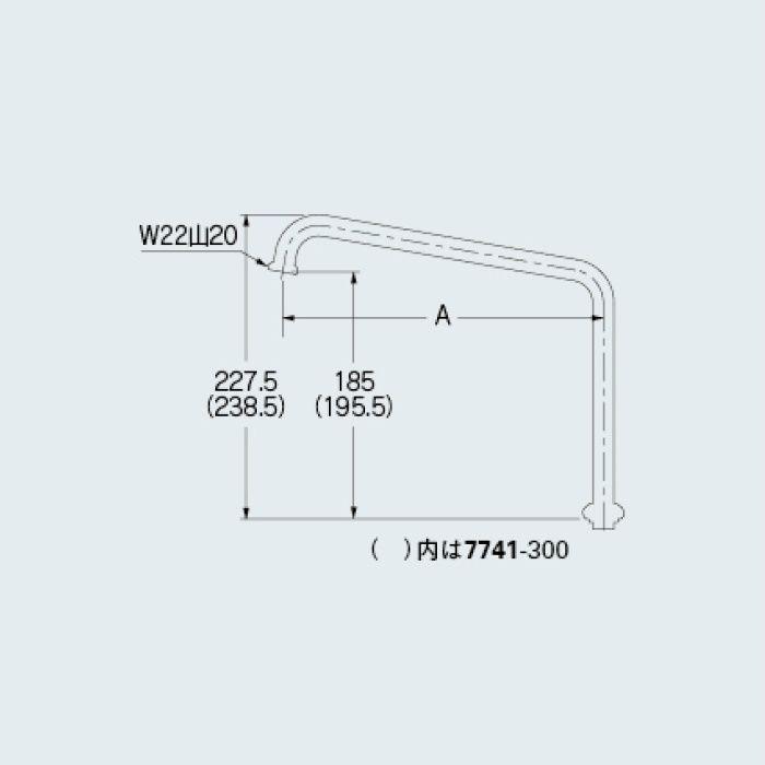 7741-300 水栓先端部品 泡沫用UHパイプ