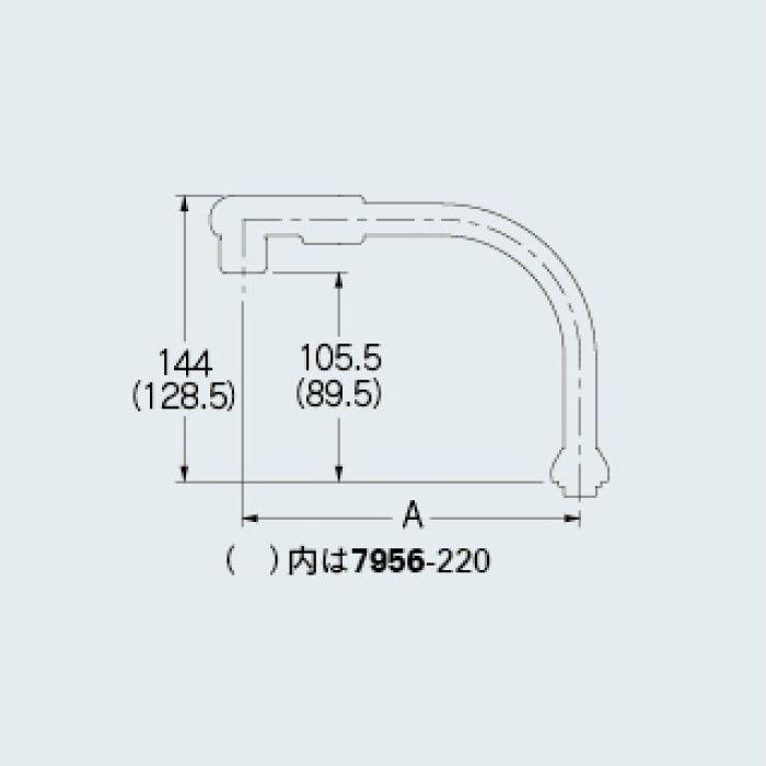 7956-220 水栓先端部品 泡沫スワンパイプ