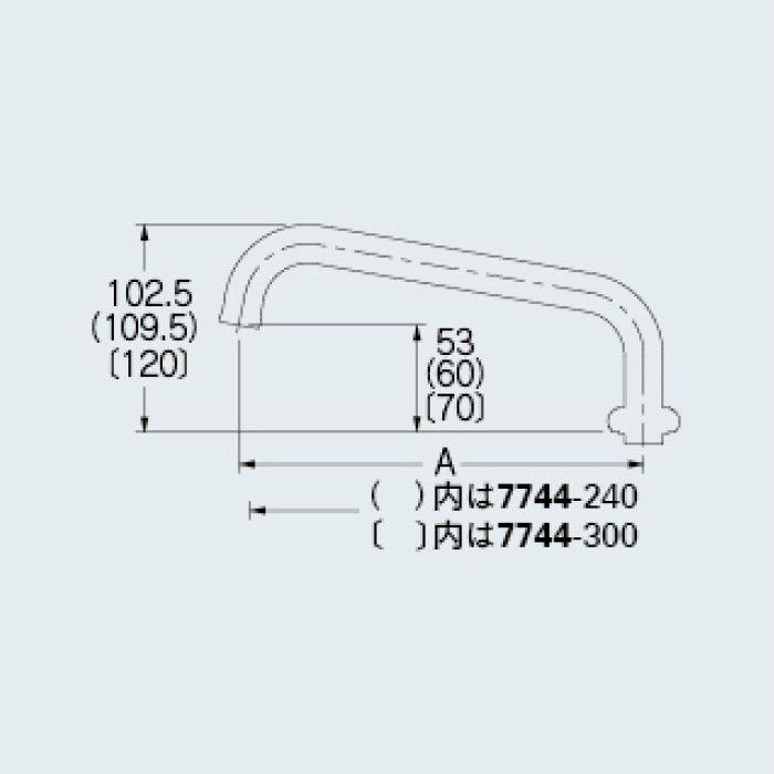 7744-240 水栓先端部品 UFパイプ(大)