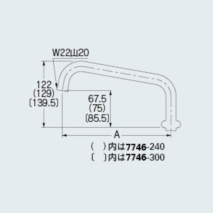 7746-300 水栓先端部品 泡沫用ニュースワンパイプ(大)