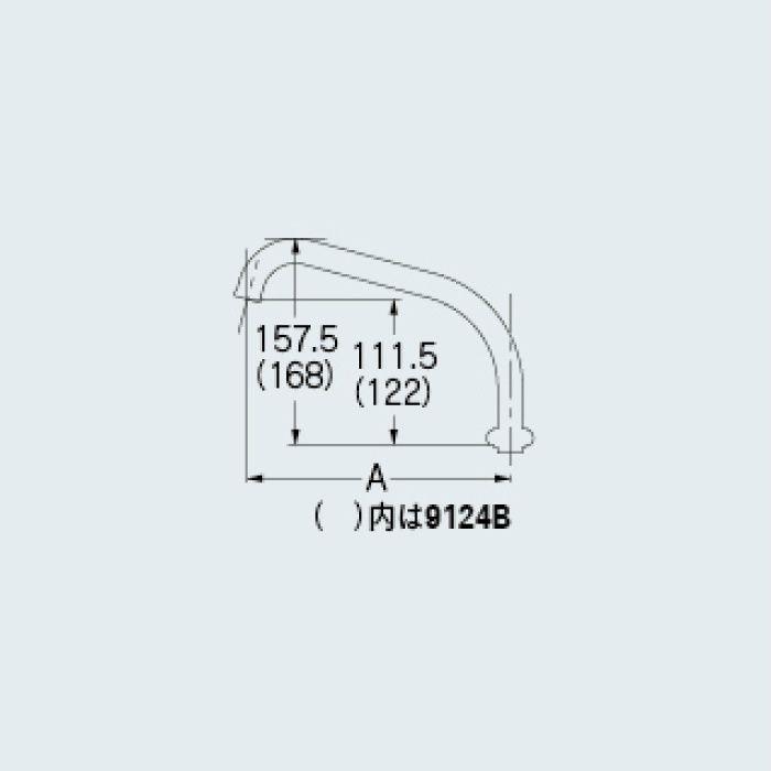9124B 水栓先端部品 スワンパイプ(大)
