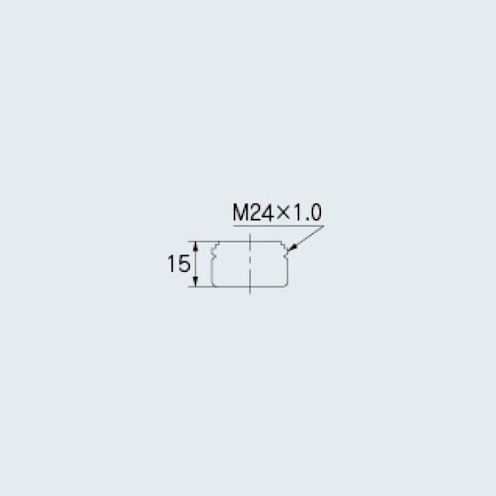 796-181 水栓先端部品 泡沫金具(外ネジ)