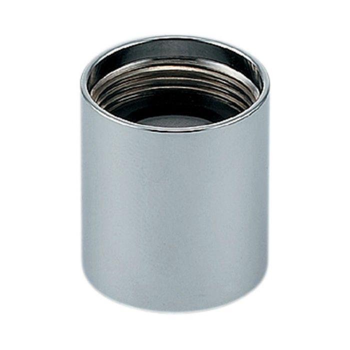 791-411 水栓先端部品 整流器