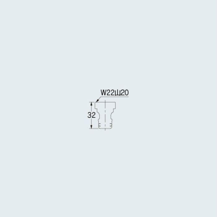 796-185 水栓先端部品 泡沫水栓用ネジ口金 13