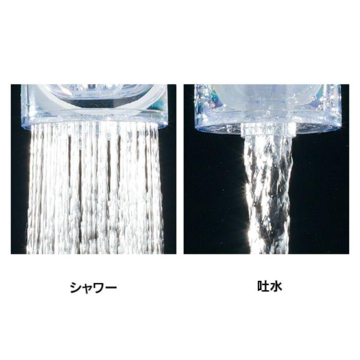 211-312-B 水栓先端部品 切替式三層クリーナー ブルー