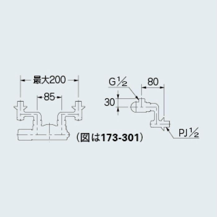 173-301K 一般水栓 サーモスタットユニット(寒冷地仕様)