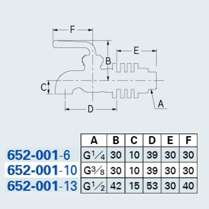 652-001-13 一般水栓 平成カラン