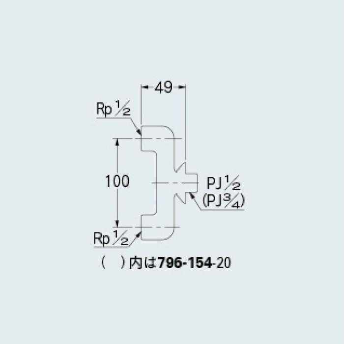 796-154-20 一般水栓 二方ソケット(20×13)