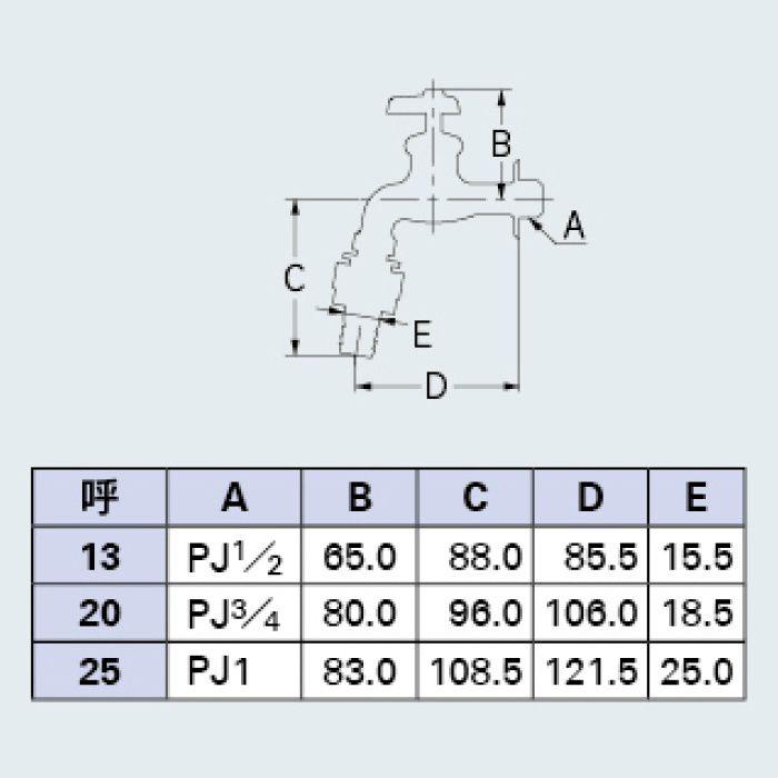 723-001-25 一般水栓 自動接手水栓