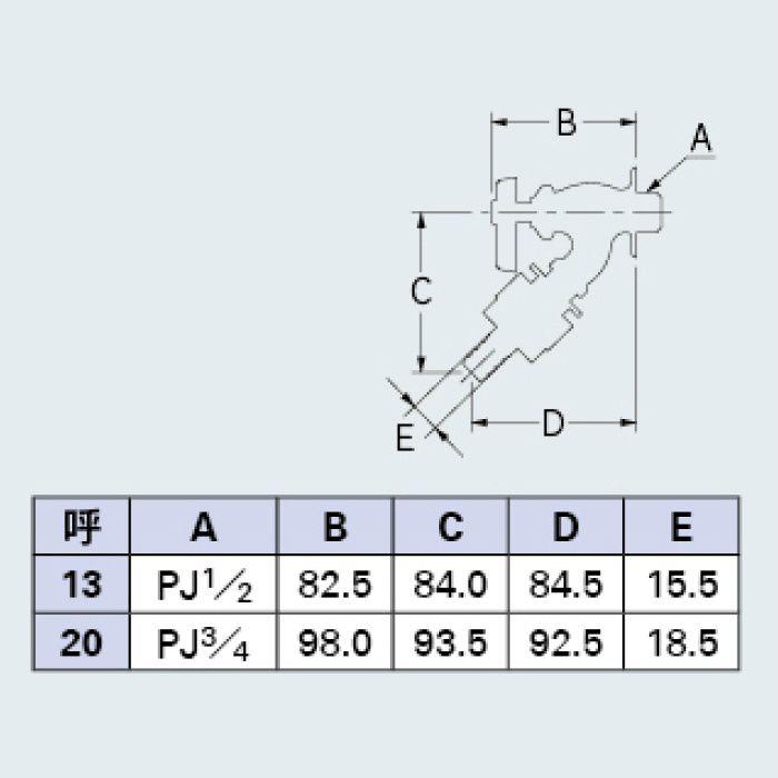 7232-13 一般水栓 自動接手散水栓