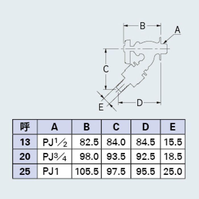 723-201-25 一般水栓 自動接手散水栓