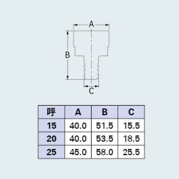 7939-15 一般水栓 自動接手