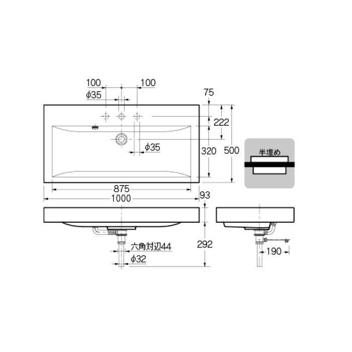 493-071-1000 カウンター設置タイプ 角型洗面器(3ホール)
