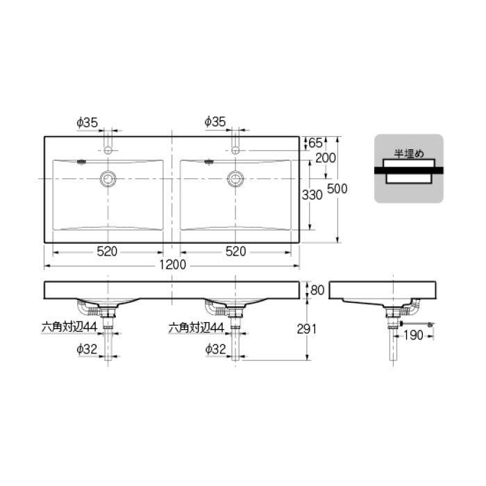 #MR-493223 カウンター設置タイプ 角型洗面器
