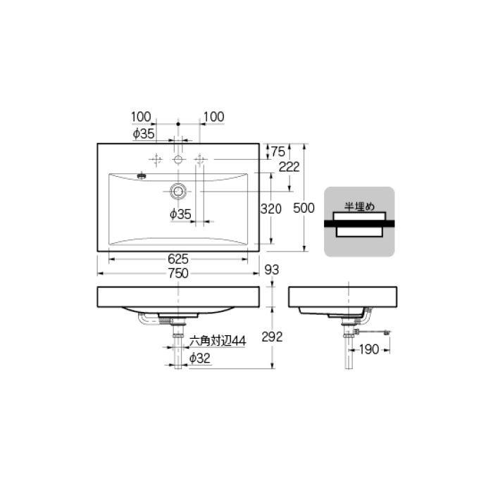 493-071-750 カウンター設置タイプ 角型洗面器(3ホール)