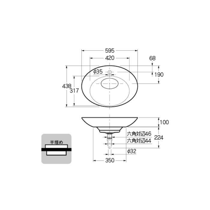 #MR-493224 カウンター設置タイプ 丸型洗面器