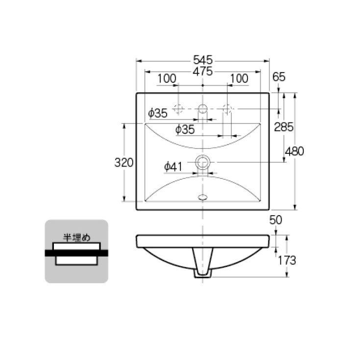 493-003 カウンター設置タイプ 角型洗面器(1ホール)