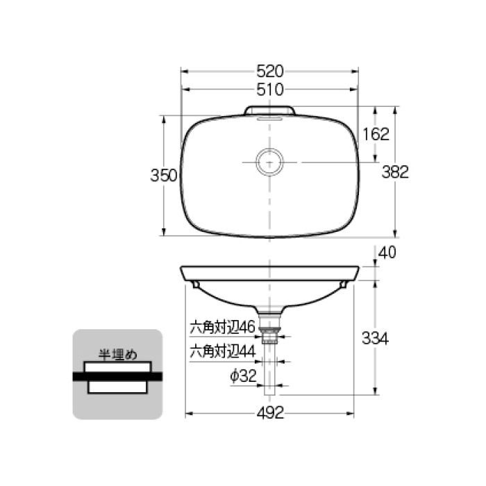 493-125 カウンター設置タイプ 丸型洗面器